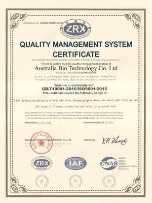 ISO 1401-2015 Международный стандарт экологического менеджмента